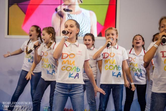 «Домисолька» в Московском международном форуме «Город Образования»