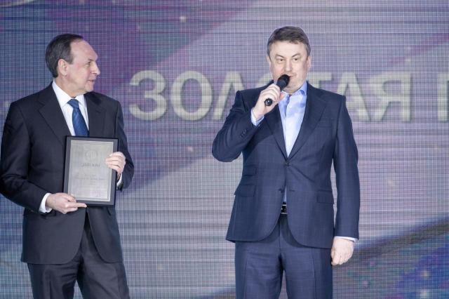 XVI ежегодная церемония вручения Национальной отраслевой премии «Золотое веретено»