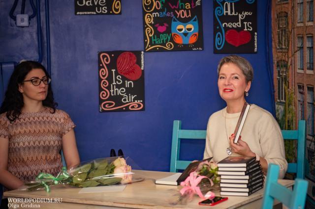 Автор книги «Болезнь, подарившая жизнь» Татьяна Хорошунова провела встречу с читателями