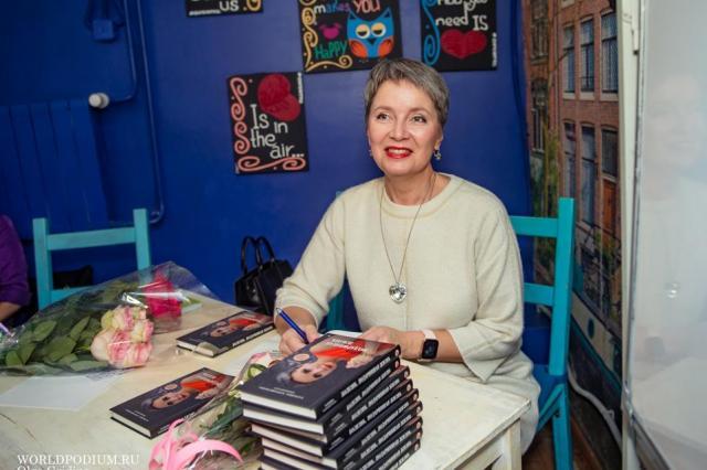 «Территория жизни!» - автор книги «Болезнь, подарившая жизнь» Татьяна Хорошунова отмечает День рождения
