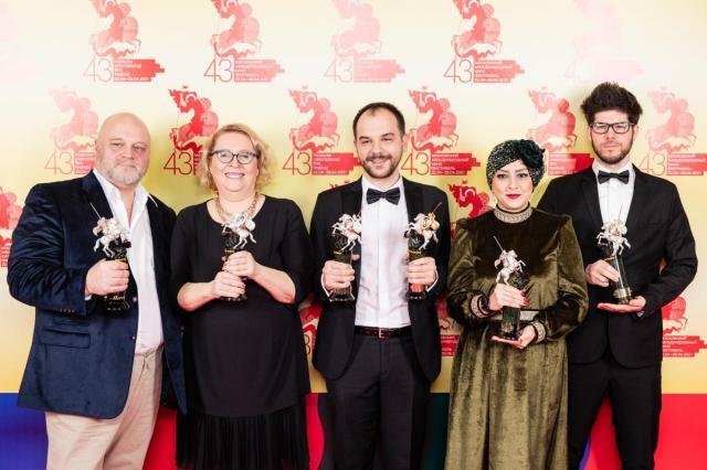 Церемония закрытия 43-го Московского Международного кинофестиваля прошла в кинотеатре «Россия»