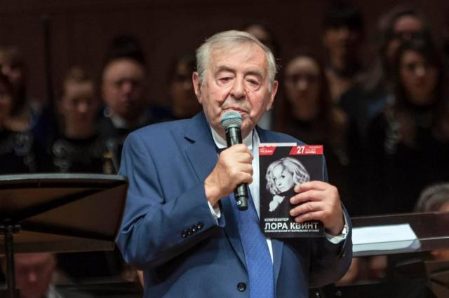 Ушёл из жизни пианист, композитор, музыковед, автор и режиссер многих фильмов о музыке Валентин Григорьевич Тернявский
