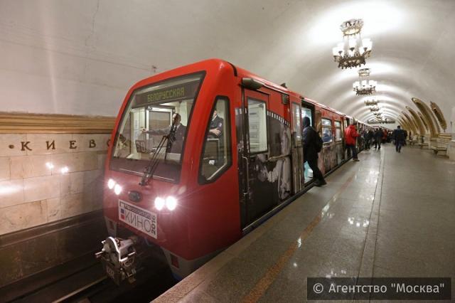 Поезд, посвященный Году российского кино, начал курсировать на Кольцевой линии