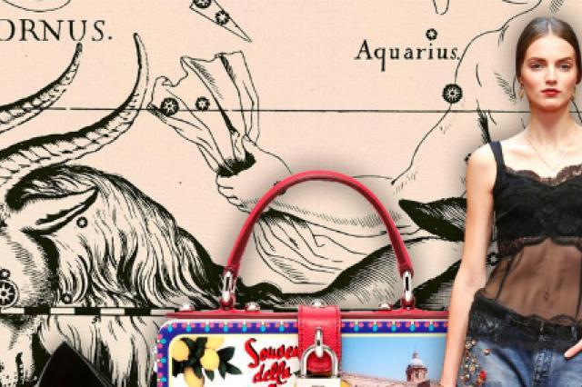 Звездный модный гороскоп. Козерог