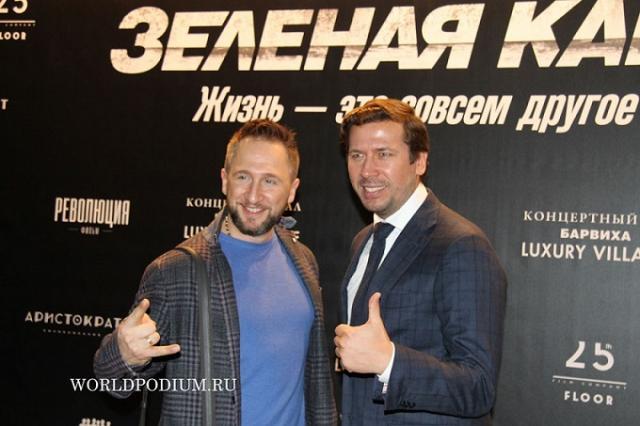 Андрей Мерзликин принимает поздравления с рождением четвертого ребёнка!