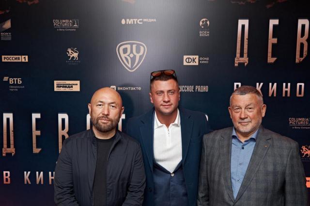 Тимур Бекмамбетов, Павел Прилучный и Александр Девятаев представили фильм «Девятаев» на премьере в Екатеринбурге