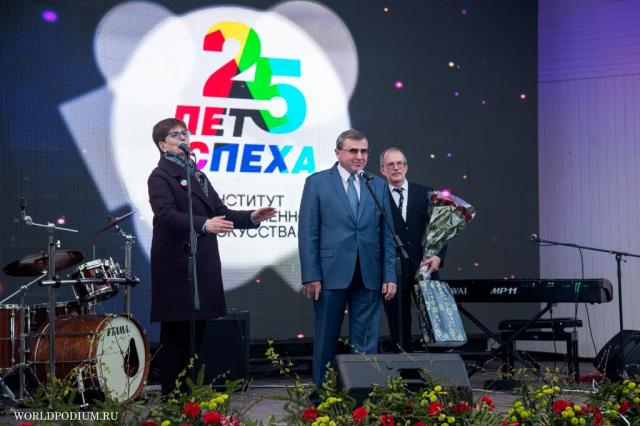 Институт современного искусства примет участие в Московской международной выставке «Образование и карьера»