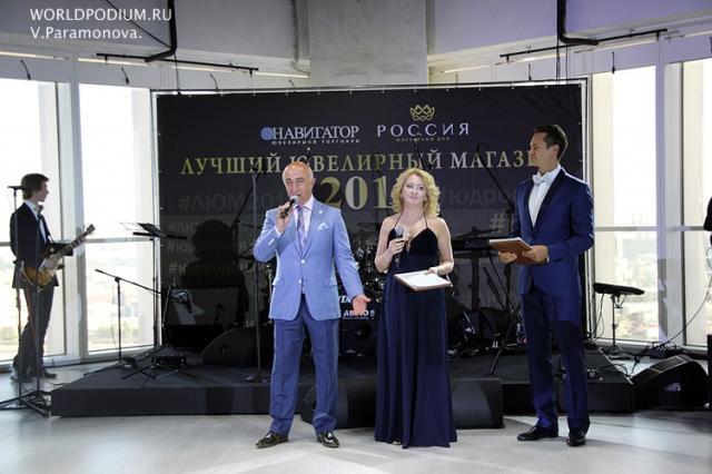 Церемония награждения победителей международного конкурса «Лучший ювелирный магазин 2016»