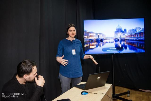 Второй день международной научной конференции «Искусствоведение в контексте других наук в современном мире: Параллели и взаимодействия»