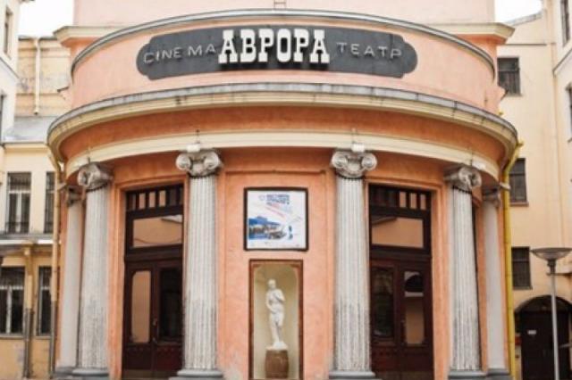 Фестиваль кино Северных стран стартовал в Петербурге