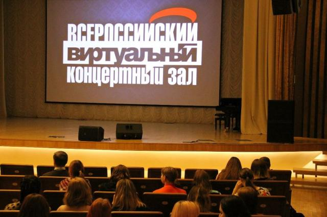 В Коми откроют еще два виртуальных концертных зала