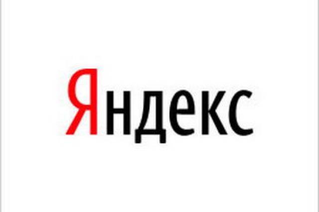 Телеканалы защитили свой контент в «Яндексе»