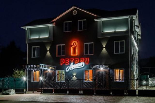 Александр Петров построил киногостиницу на родине