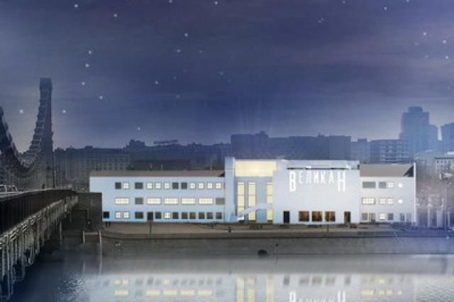 В Парке Горького восстановят разрушенный в годы войны кинотеатр «Великан»