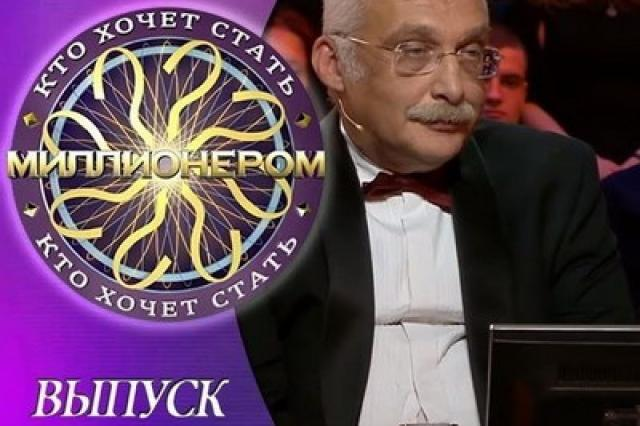 Александр Друзь и Илья Бер обвиняют друг друга в подкупе