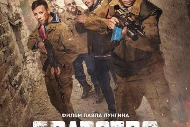 «Братство» Павла Лунгина выйдет в День Победы