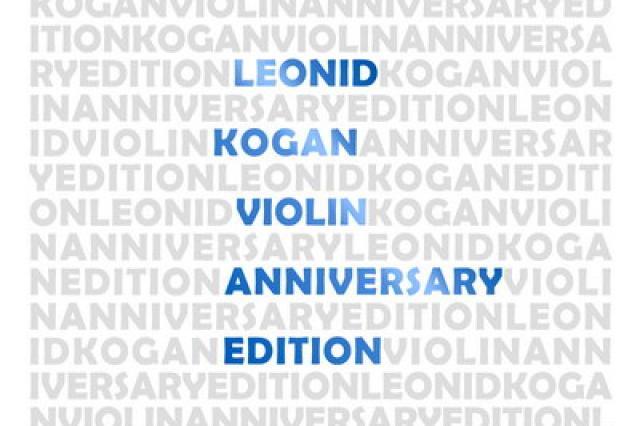 «Мелодия» собрала записи Леонида Когана в пятидисковом юбилейном издании