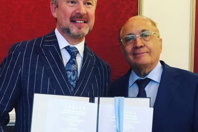 Валдис Пельш стал почетным профессором МГУ