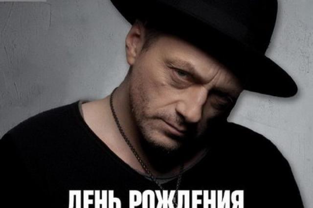 Глеб Самойлов отметит день рождения в «Горбушке»