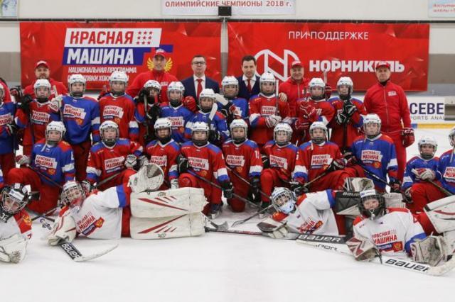 Презентация НППХ «Красная машина» в Челябинске