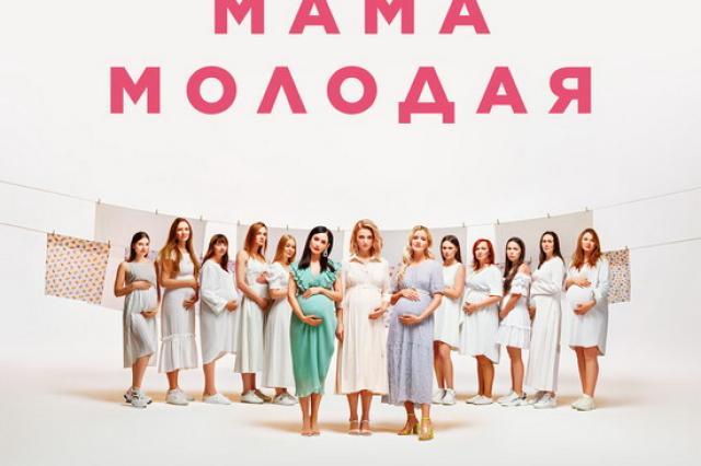 «Фабрика» выпустила песню для молодых мам