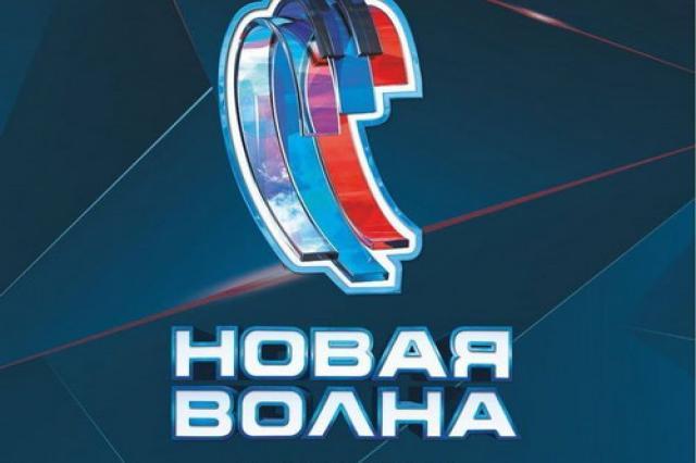 «Новая волна» переезжает в Казань