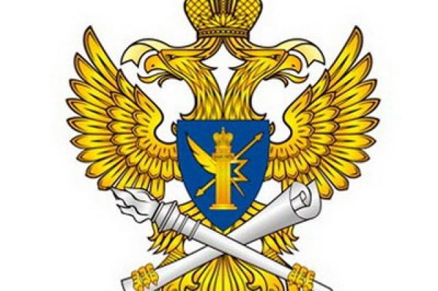 Главой Роскомнадзора назначен Андрей Липов