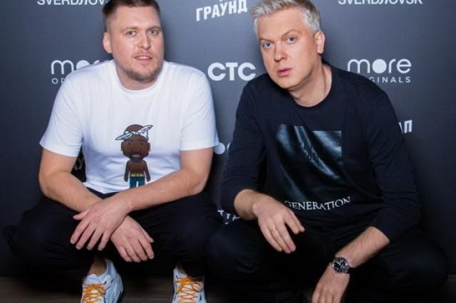 Сергей Светлаков и Александр Незлобин открывают «Стендап Андеграунд» на СТС