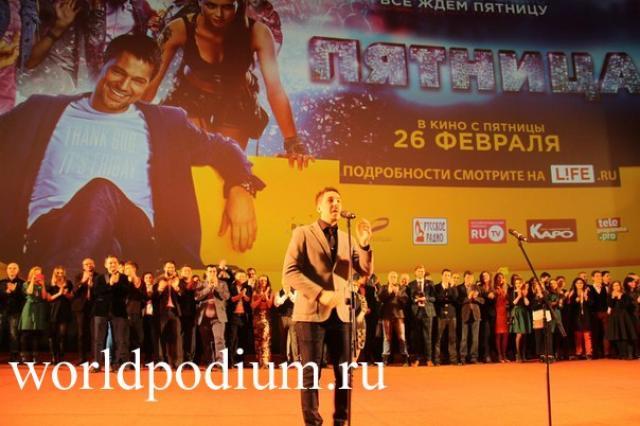 Компании РФ представят свои фильмы на международном телерынке в Каннах