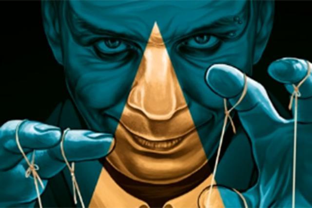Лидер Rammstein дал русское матерное название своей новой группе