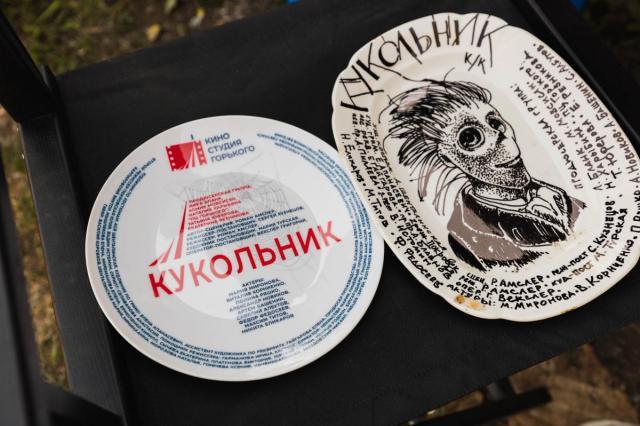 Киностудия Горького приступила подросткового хоррора «Кукольник»