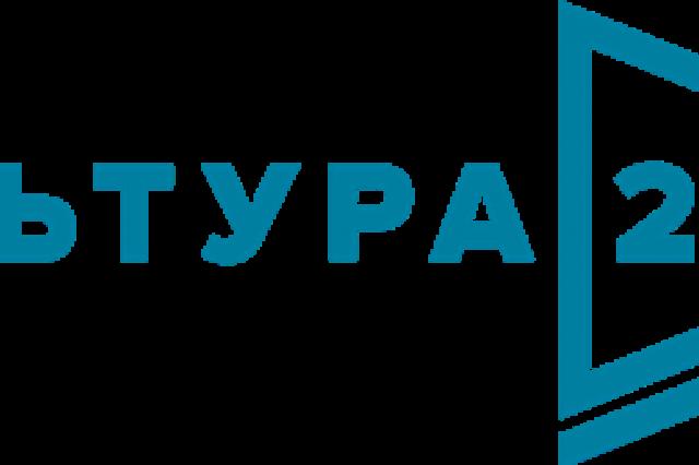 """В ходе открытого лектория """"Культура 2.0"""" в Санкт-Петербурге пройдет ряд встреч"""