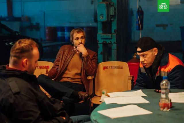 Максим Щёголев, Глеб Гервассиев и Иван Кокорин в взрывоопасном детективе НТВ «Три капитана»