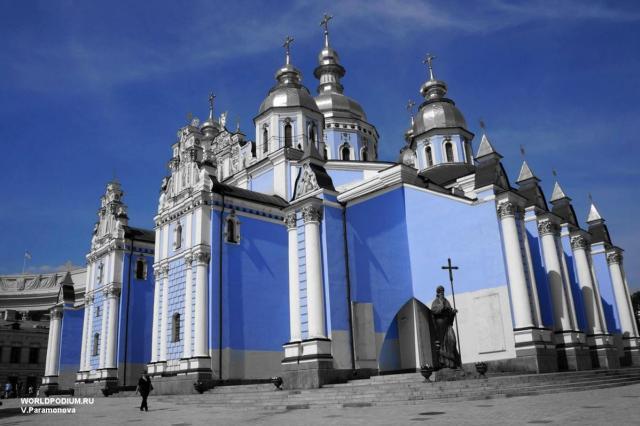Киев – «Мать городов русских»