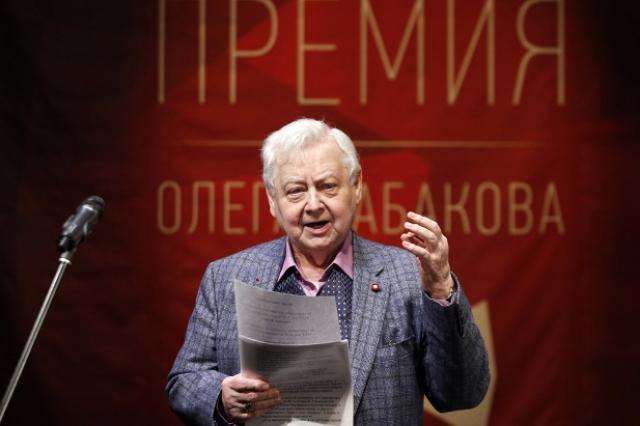 Олег Табаков вручил лучшим мастерам культуры именную премию