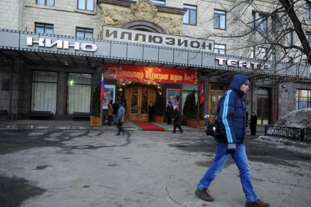 """Московский кинотеатр """"Иллюзион"""" отметил 50-летие"""