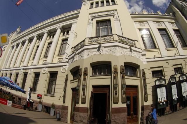 """Театр """"Ленком"""" представляет спектакль """"Князь"""" по роману """"Идиот"""""""