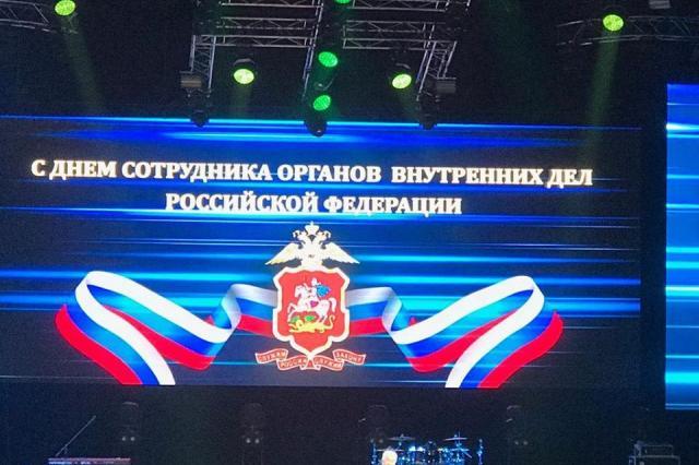 «Домисолька» поздравила сотрудников органов внутренних дел Российской Федерации с профессиональным праздником