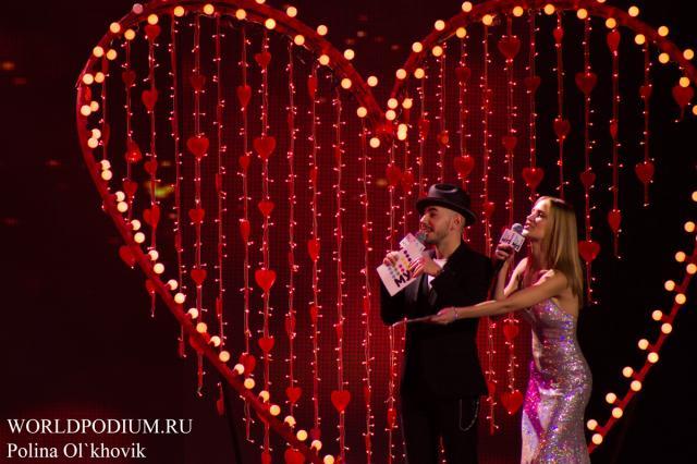 Праздник для всех влюбленных в Кремле