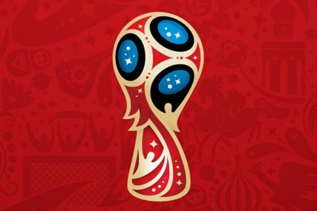 В России стртовал Чемпионат мира по футболу