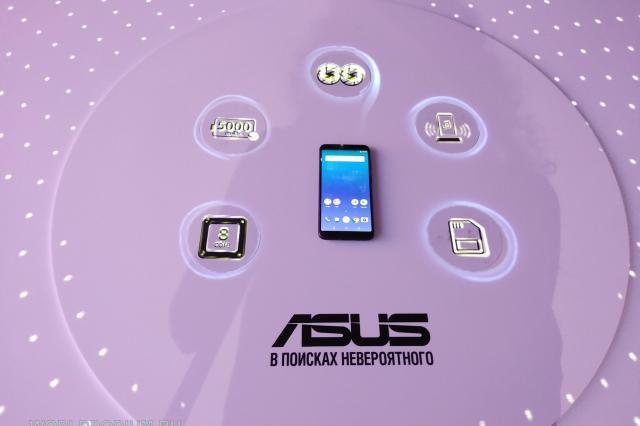 Компания ASUS представляет смартфон ZenFone Max Pro (M1)