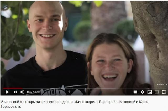 """""""Чики"""" все же открыли фитнес: зарядка на """"Кинотавре"""" с Варварой Шмыковой и Юрой Борисовым!"""