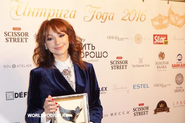 В Москве отгремела премия «Интрига года -2016!»