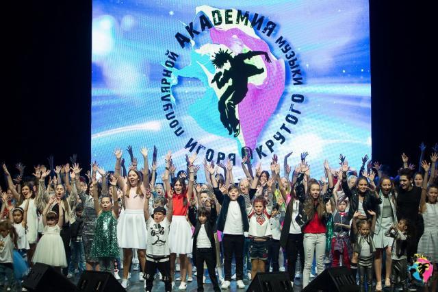 KFC BATTLE FEST-2018: Академия популярной музыки Игоря Крутого дарит шанс стать звездой и раздает мороженое!