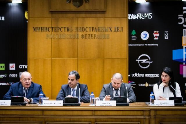 Пресс-конференция «Первого фестиваля российского кино в Ливане» в МИД России