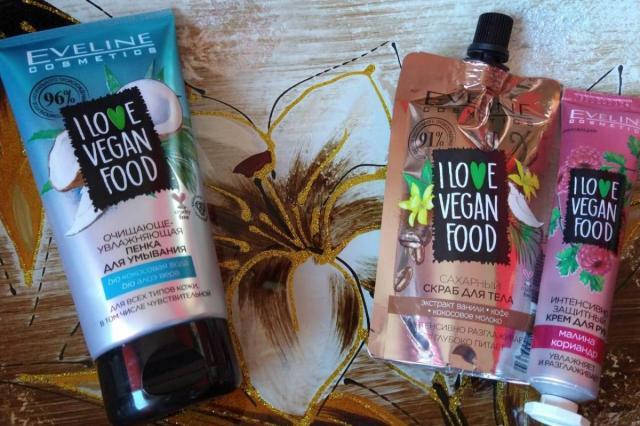 Серия натуральной косметики Eveline Cosmetics: «I love vegan food»