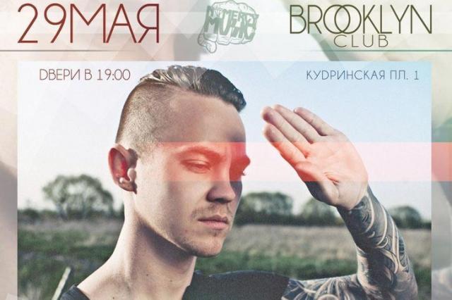 Никита Пресняков на презентации нового альбома Артема Пивоварова