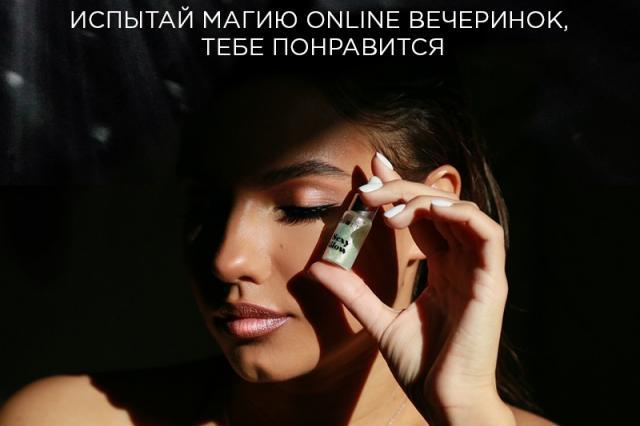 MIXIT «Лаборатория современной косметики» отмечает 7-летие!