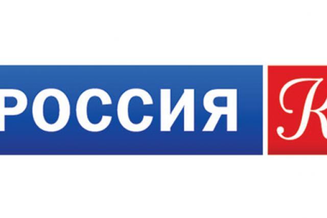 "Путин поздравил канал ""Культура"" с 20-летним юбилеем"