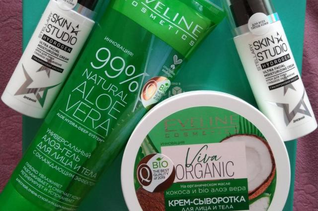 Глубокое увлажнение от Stellary и уникальные свойства Aлоэ Вера от Eveline Cosmetics